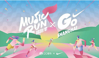 QQ音乐MUSIC RUN唱跑季